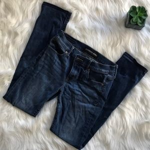 👖EXPRESS Jeans